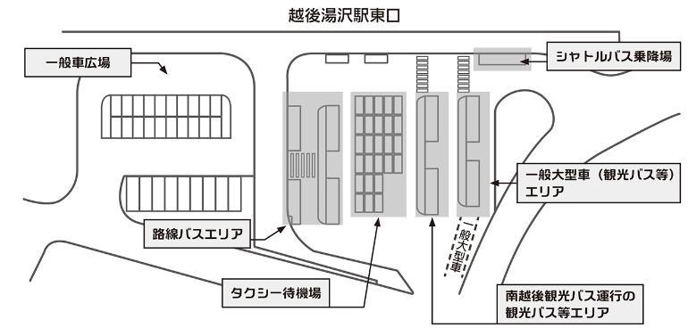 駅 越後 湯沢 新潟の地酒 越後湯沢の酒屋